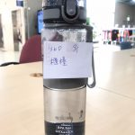 136D 灰色透明水壺